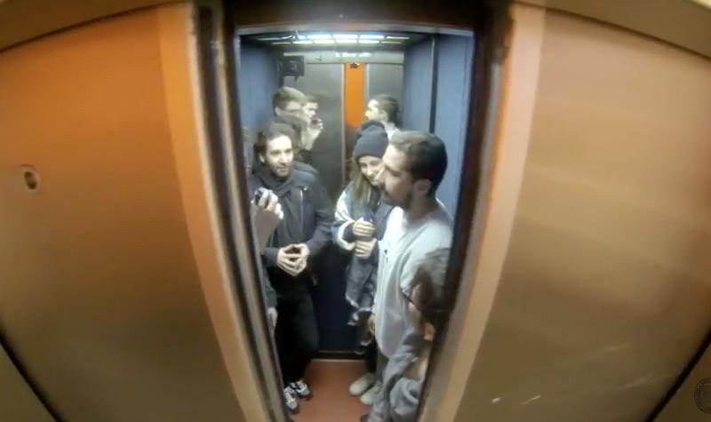 Shia LaBeouf elevator Elevate Oxford