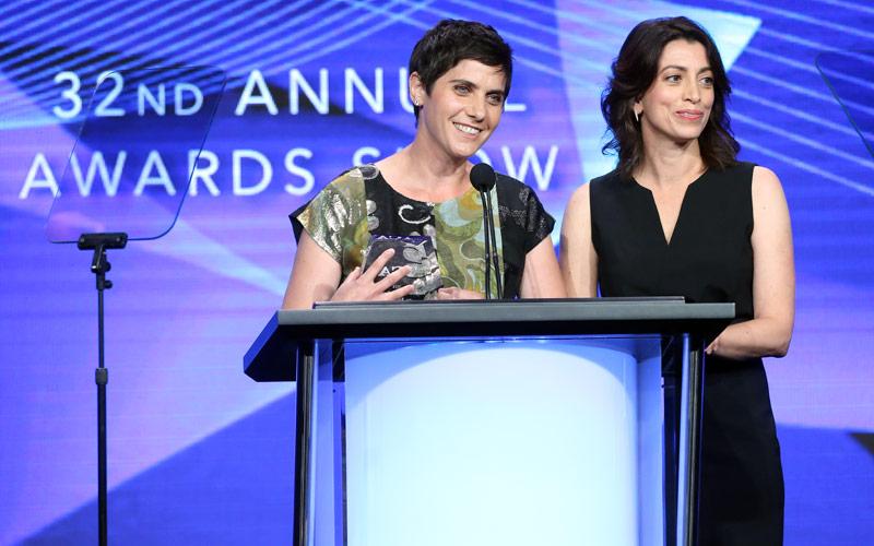 Moira Demos, Laura Ricciardi, TCA Award 2016, Making a Murderer