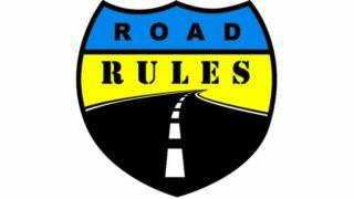 Road Rules MTV
