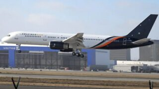 A charter plane with Amazing Race's logo lands at LAX on Sept. 16, filmed by LAX Videography and Spotting. That plane, which did not have the Amazing Race logo earlier this year, appears to be involved in TAR33's filming.